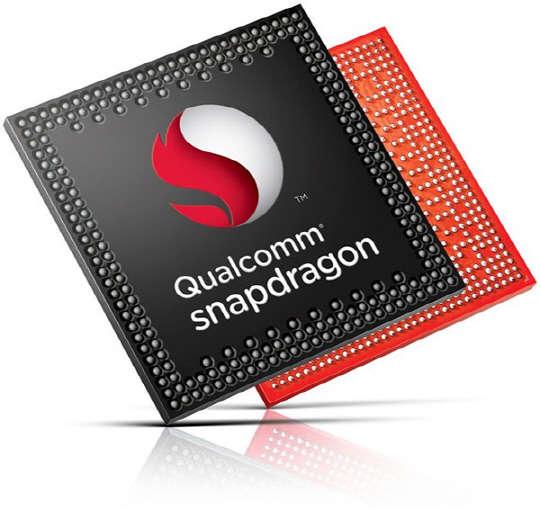 삼성·LG 차세대폰 '퀄컴 변수'에 고심